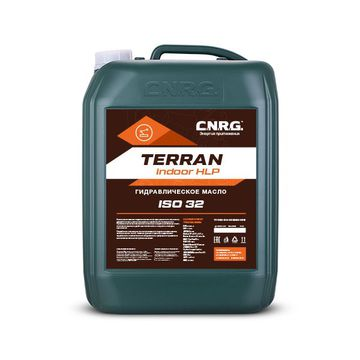 Terran Indoor HLP 32